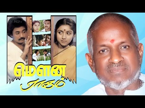 Mouna Ragam | Mandramvandha Song | Ilaiyaraaja Official