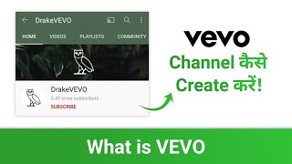Download How To Create A VEVO Channel On YouTube - Hindi