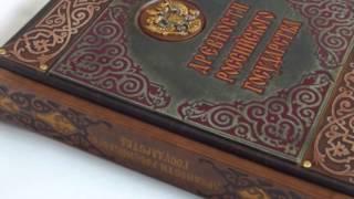 Подарочные Книги.Ручная работа. Кожаный переплет(, 2013-08-14T13:34:35.000Z)