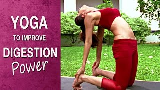 Yoga for flexibility of Spine and back muscles - Marjari - Shilpa Yoga