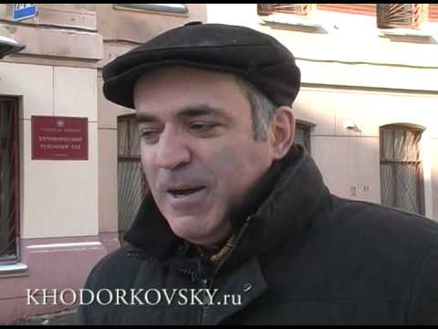 Garry Kasparov about Khodorkovsky case