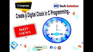 إنشاء على مدار الساعة في لغة C    كيفية إنشاء الرقمية على مدار الساعة في C    #DIGITAL_CLOCK