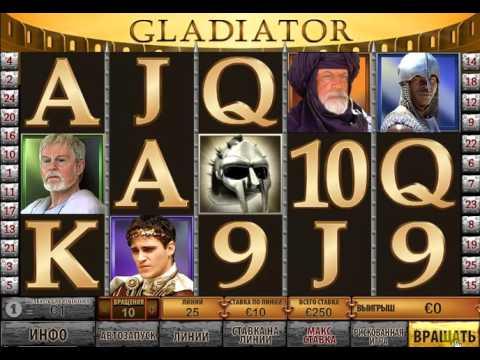 Игровой автомат Гладиатор (Gladiator) реальный геймплей