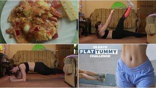 ХУДЕЮ С CHLOE TING    Flat Tummy Challenge Chloe Ting 4-7 ДЕНЬ   РЕЗУЛЬТАТ ЗА НЕДЕЛЮ