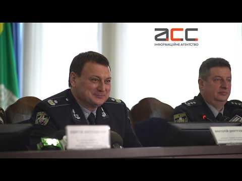 Інформаційне Агентство АСС: Головний поліцейський Буковини розповів, чи подав документи для отримання житла від держави