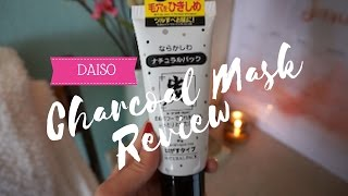 Natural Pack - Charcoal Peel Off Mask - Black & White Head - Daiso