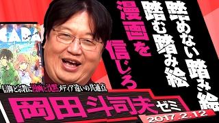 00:00 今日話してほしいこと優先順位アンケート 02:40 山田玲司新刊『CI...