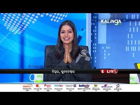 Kalinga Supravat    Supriya Nayak , Actress