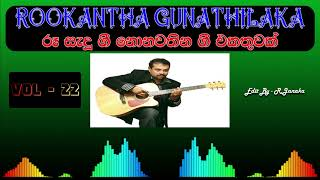 Rookantha Gunathilaka Nonstop