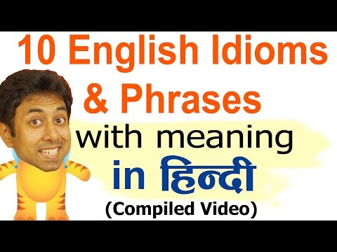 10 English Idioms & Phrases with meaning in हिन्दी | Learn English with Awal (Compiled Hindi video)