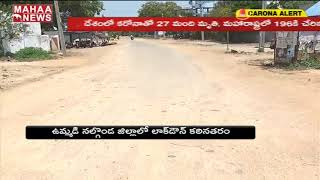Nalgonda Dist Public Supports Lockdown In Telangana  MAHAA NEWS