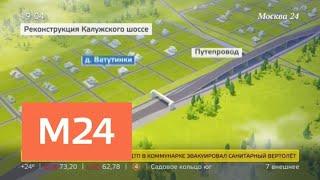 видео Бетон в район Ново-Переделкино. Купить бетон в Ново-Переделкино с доставкой — ЗАО