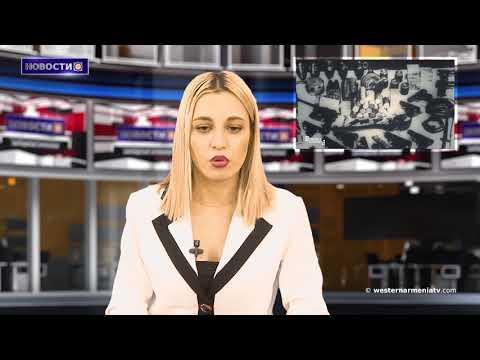 В Лионе пройдут мероприятия в память жертвам Геноцида против армян.Новости 2019-04-10