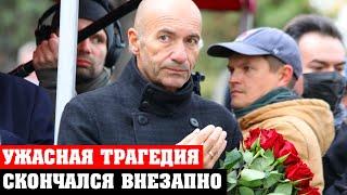 ГОСПОДИ! ЕЩЁ ЖИТЬ И ЖИТЬ... В Москве внезапно скончался известный Российский Актёр
