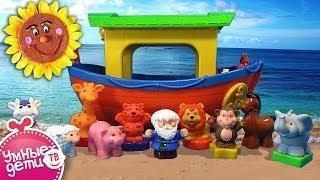 Розвиваючий мультик про Тварин. Ноїв ковчег. Для дітей російською. Kіddіeland (049734)