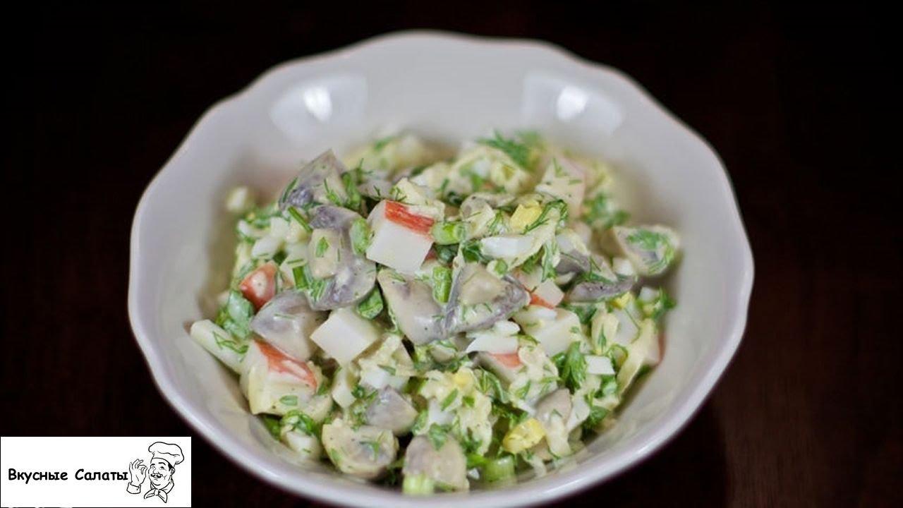как приготовить быстро салат из консервированных грибов ютуб