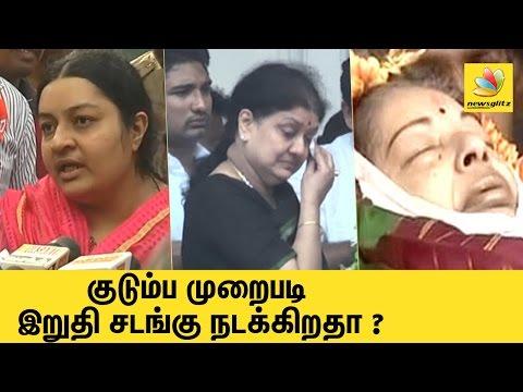 Jayalalitha niece Deepa Jayakumar pays tribute to her at Rajaji Hall | Amma Death