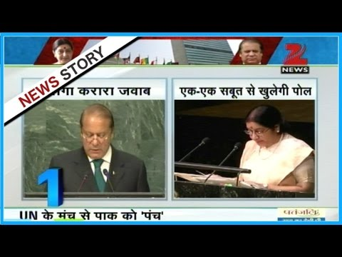Fast N fact | Sushma Swaraj to give her speech in UNGA today
