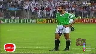 شاهد جول كابتن مجدي عبدالغني في كأس العالم !! كان عندك كام سنه ساعتها ؟!!