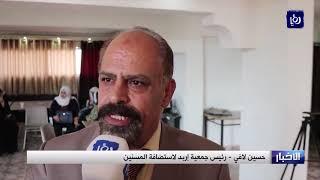 توزيع طرود خيرية على أسر أردنية وسورية في إربد - (15-11-2018)