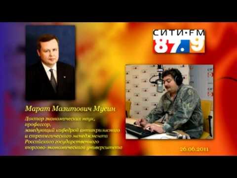 26.06.2011. Марат Мусин у Дмитрия Быкова на