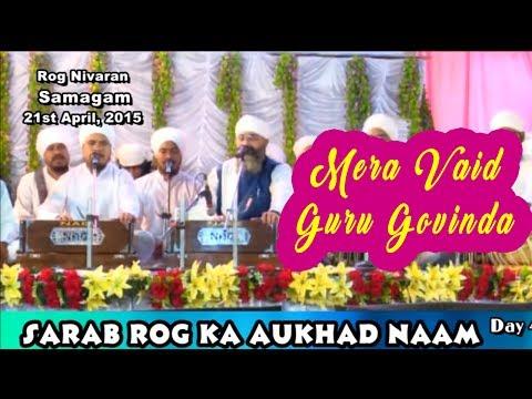 Mera Baid Guru Govinda | Bhai Gurpreet Singh (Rinku Vir Ji Bombay Wale)Sarab Rog Ka Aukhad Naam