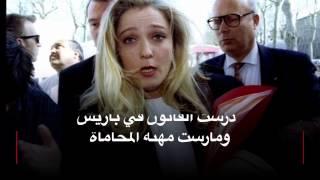 من هي مارين لوبان مرشحة الرئاسة الفرنسية؟