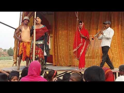 मैथिली नाच प्रोग्राम ( maithili nach program)