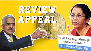 RBI to file review petition on SC's order on Crypto Currency || Hindi