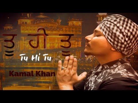 Tu Hi Tu - Kamal Khan   New Punjabi Song   Latest Punjabi Songs 2019   Punjabi Music   Gabruu Mp3