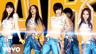 KARA - ???? (Dance Shot Ver.) MP3