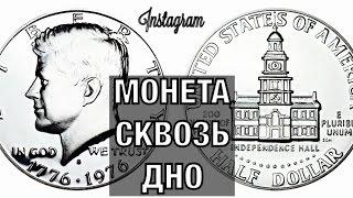Instagram MAGIC | МОНЕТА СКВОЗЬ ДНО / magic trick with coin