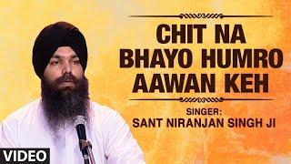 Chit Na Bhayo Humro Aawan Keh [Full Song] Chit Na Bhayo Hamro Aawan Keh