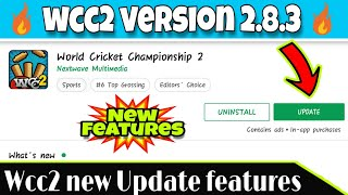 🔥 Wcc2 new update features | new features we want | nextwave multimedia🔥🔥🔥🔥🔥