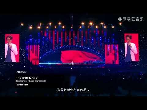 林志炫现身迪玛希演唱会,献唱一首《没离开过》