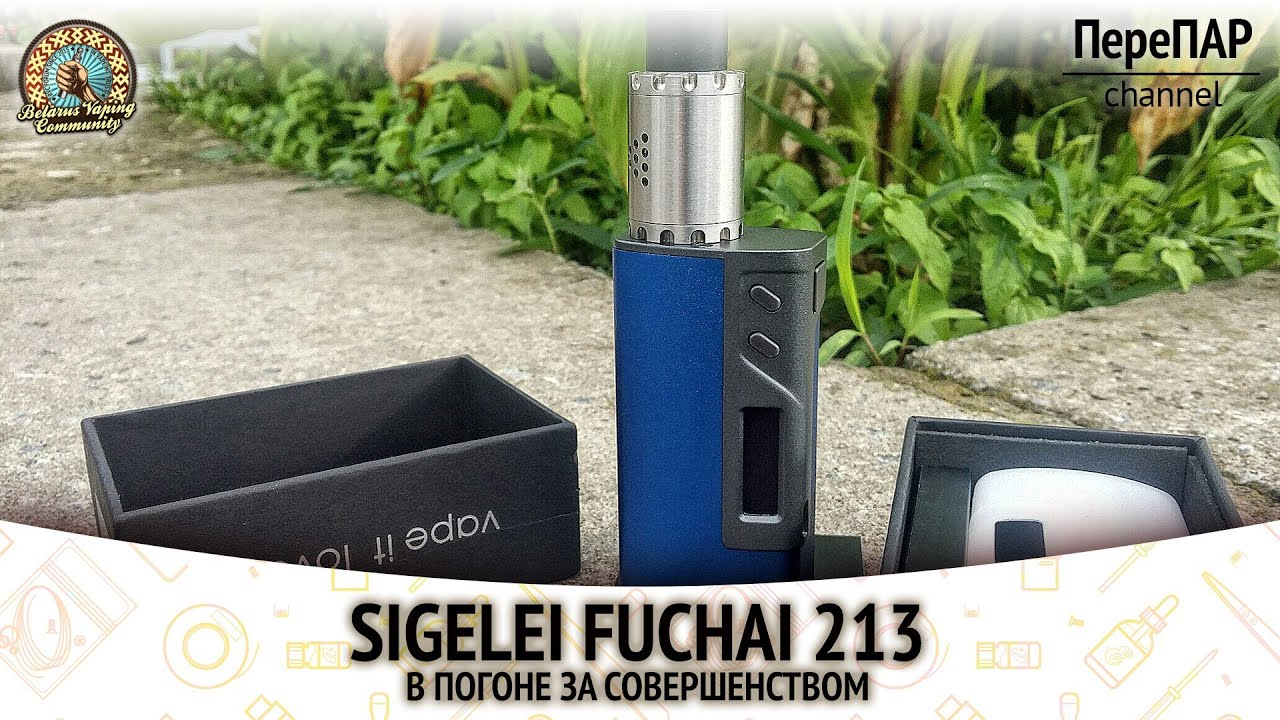 Fuchai 213 plus is our new-launched large color screen box mod. Its new material and powerful function of supporting multiple working modes all metal.
