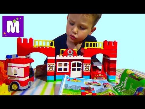 видео: Пожарная станция Лего Дупло 10593 играем в конструктор с машинками lego duplo