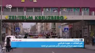 ناشطة مسلمة: قرار محكمة العدل الأوروبية يرجعنا 20 سنة إلى الوراء