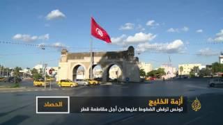 الحصاد-تونس-الخليج.. الصمود أمام الضغوط