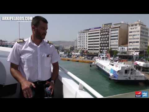 FLYING CAT 6 - ARRIVAL AT PIRAEUS PORT