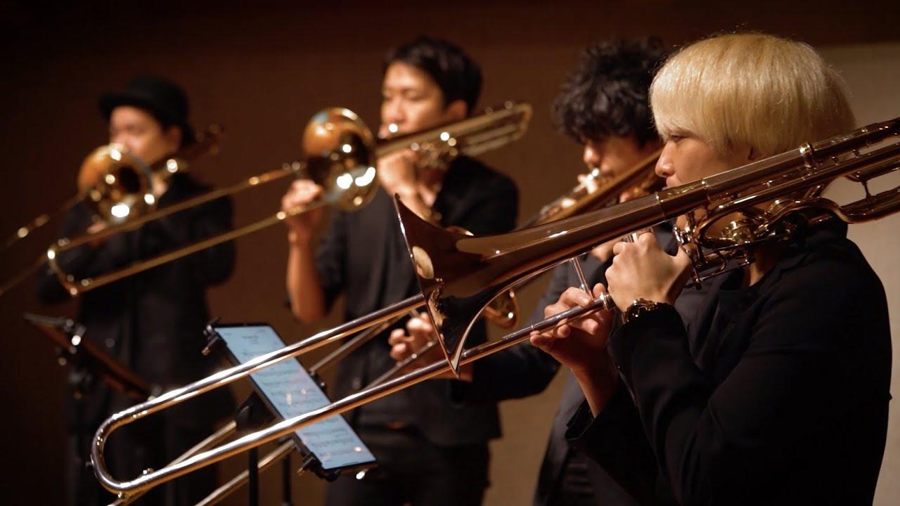 いのちの名前[トロンボーン4重奏](久石譲/AKI-C)/The Name of Life[Trombone Quartet](Joe Hisaishi/AKI-C)