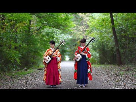 Shamisen Girls Kiki - Gentenkaiki