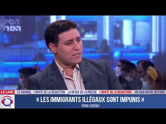 « Les immigrants illégaux sont impunis » - L'invité du 15 aout 2021