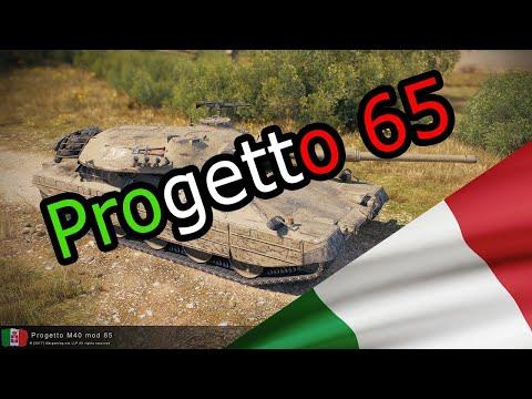 Бой на Progetto 65