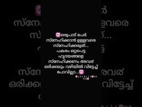 Malayalam whatsapp download status Good Friday