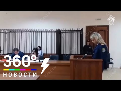 Врача, из-за которой погиб младенец, арестовали в Калининграде
