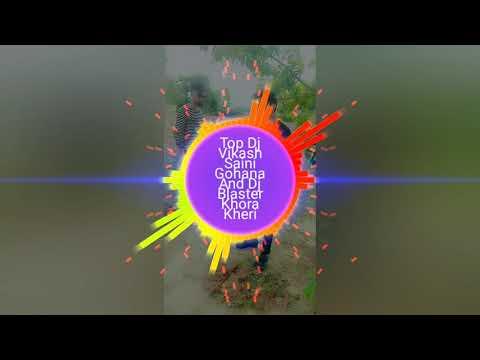Guldaste Masoom Sharma Haryanvi Song Hard Vibration Brazil Kick Mix Dj Vikash Saini Gohana
