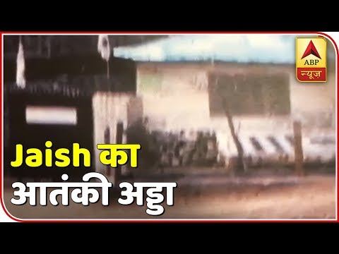 Exclusive Visuals Of Jaish-E-Mohammed Camp Destroyed After Air Strike | ABP News