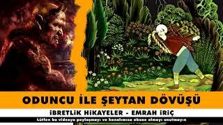 Şeytan ile Oduncunun Dövüşü - İbretlik Hikayeler - Emrah İriç