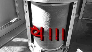 위닉스 공기청정기 필터관리 청소